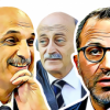 Lebanese Politicians – Stickers for WhatsApp